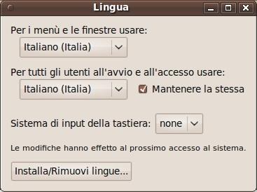 Ubuntu e le parole sottolineate in rosso
